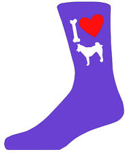 Purple Ladies Novelty Husky Socks - I Love My Dog Socks