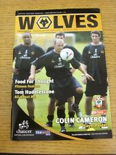 07/03/2006 Wolverhampton Wanderers v Stoke City  (Excellent Condition)