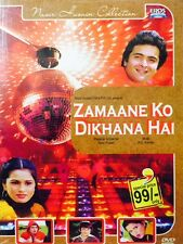 Zamane Ko Dikhana Hai - Rishi Kapoor - Hindi Movie DVD Region Free / English Sub