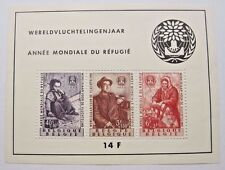 Belgium Stamps Scott 662A.  See Pictures.