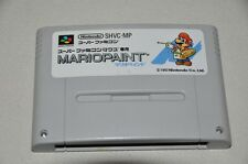 Nintendo Super Famicom Spiel SNES - Japan NTSC-J - Mario Paint