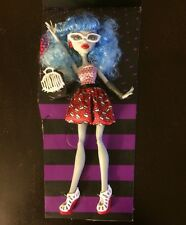 Monster High Dot Dead Gorgeous Loose Doll from 3 Pack - Ghoulia Yelps