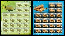 Malaysia Brunei Joint Issue Unique Marine Life 2006 2007 Fish (sheetlet MNH Rare
