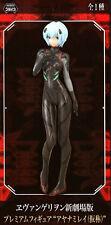 Rei Ayanami Premium Figure Black Plug Suit Clone Type Anime Evangelion SEGA