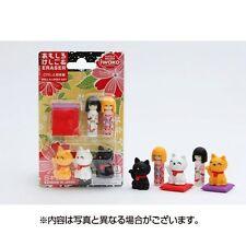 Japanese Iwako Maneki Neko & Kokeshi Eraser Set #1133