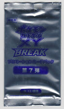 Japanese May 2016-July 2016 XY-P BREAK Gym Promo VOL 7 Booster Pack Pokemon Card