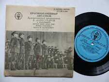 ALEXANDROV  Soviet army song  dance ensemmble Pisen o scorsovi  0007439 0007440