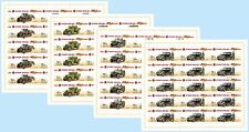 RUSSIA 2012 Full Sheets Weapon of the Victory, Automotive vehicles, Cars MNH