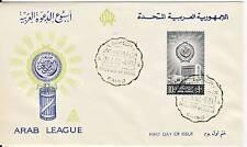 PREMIER JOUR  TIMBRE EGYPTE 1967