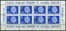 Turkey 1979 SG#MS2677 Ankara Stamp Exhibition MNH M/S Sheet #D40869