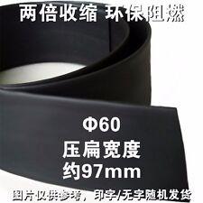Φ60mm Soft Heat Shrink Tubing Fire Resistant Shrinkable Ratio 2:1 Black x 2 M
