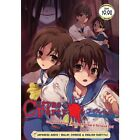 DVD Corpse Party: Missing Footage & Tortured Souls Vol. 1 - 5