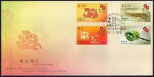 YEAR of the SNAKE FDC - HONG KONG - NEW YEAR  2013  FDC