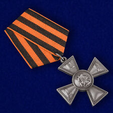 NOVOROSSIA DNR REPUBLIC MEDAL - GEORGE CROSS DNR - WAR IN DONBASS UKRAINE