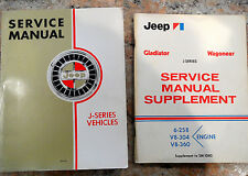 NOS JEEP J-SERIES SERVICE MANUAL FOR WAGONEER & GLADIATOR TRUCKS-ORIGINAL PRINT