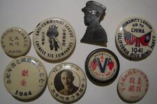 Rare WW2 Chinese Aid and Political Buttons - 8 Different