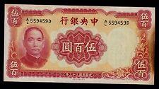 China 500 Yuan 1944 Pick # 265 Xf Banknote.