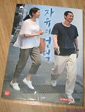 HILL OF FREEDOM / Hong Sang Soo / Mun So Ri / KOREA DVD SEALED