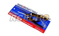 Tamiya Model Craft Tools Bending Pliers for Photo-Etched Parts 74067