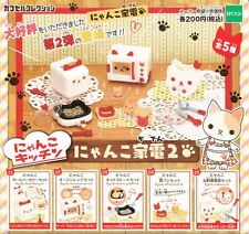 New! Nyanko Kitchen Cat Appliances 2 all five Epoch from Japan F/S