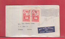 Double 25 cent rate 50c to KOREA air mail  w/receiver Canada cover nice