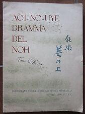 1938 AOI-NO-UYE DRAMMA DEL NOH Missione Italiana Fascista Nō 能 Tamaki Miura 三浦環