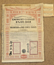 Chinese Government gold bond 1903, 5% 500 francs, Emprunt Chinois (China) IU