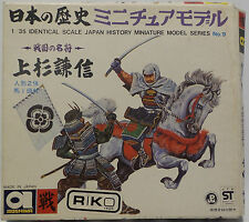 ARMY : 1/35 SCALE JAPAN HISTORY MINIATURE MODEL SERIES NO. 9 (MLFP)