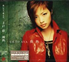 Aya Ueto - Binetsu - Japan CD - NEW Limited Edition