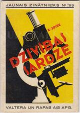 """CONSTRUCTIVISM Cover by V. Ciesnieks """"Dzivības Sardze"""" E. ZEIRE Book LATVIA 1937"""