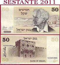 ISRAEL   ISRAELE   -  50 SHEQALIM  1978  -    P 46a    -   QFDS / AUNC