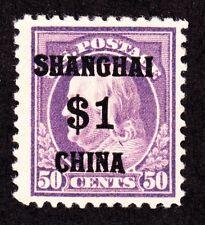 US K15 $1 (50c) Shanghai Overprint Mint F-VF appr OG H SCV $575