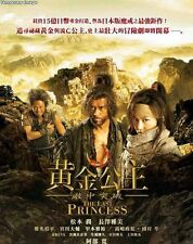 The Hidden Fortress: The Last Princess Japan Action HK Version Region 3 DVD