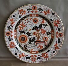 "Mason's Patent Ironstone China 9 1/4"" PLATE IMARI Pattern ASHWORTH Gilt Accents"