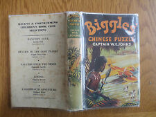 VINTAGE Book BIGGLES CHINESE PUZZLE Captain W E Johns
