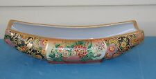 """NEW ORIENTAL ASIAN COLORFUL PEONY FLOWERS DECOTATIVE BOAT BOWL PLANTER 15"""""""