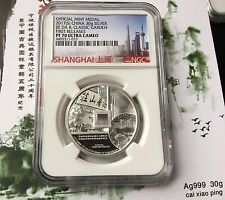 2017 5Th Anni of Classical Gardens & 20th Anni of JieDa Co  Silver 30g NGC70