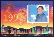 China PJZ-8 Overprint 1997-10 Return of Hong Kong to Motherland Souvenir Sheet