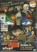 DETECTIVE CONAN THE MOVIE 20 : THE DARKEST NIGHTMARE - DVD BOX SET(ENG SUB)