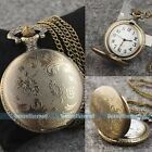 Steampunk Antique Vintage Bronze Flower Pendant Quartz Watch Chain Necklace Gift