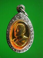 Small Coin, LP Pae, Wat Pikulthong Temple, B.E.2532, Thai Buddha Amulet