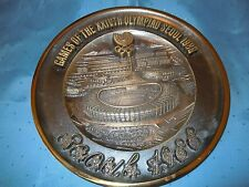 VINTAGE HEAVY BRONZE SEOUL KOREA OLYMPICS WALL PLATE PLAQUE 1988 OLYMPIAD GAMES
