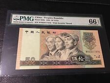 1990 China, Peoples Republic,Pick#888b, 50 Yuan Banknote, PMG66,Gem Uncirculated