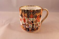 COFFEE CAN COFFEE CUP DEMI TASSE 1851c ANTIQUE VINTAGE COPELAND SPODE IMARI