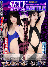 2017 Female Swimsuit LEOTARD WRESTLING 1 HOUR Women Ladies Japanese DVD! i215