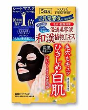 Kose Clear Turn Tighten Pores and Face Beauty Face Mask 5 Sheets 20ml Black
