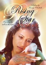 Rising Star (DVD, 2005)  Musical,Israeli Vocalist  Ofra Haza  BRAND NEW