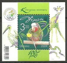 Ukraine - 100 Jahre Zoologischer Garten Kiew postfrisch 2009 Mi.1023 Block 73