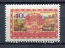 38257) RUSSIA 1957 MNH** Nuovi** October Revolution- Kirghiz
