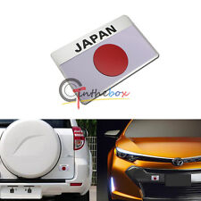 (1) Japanese Japan Red Sun Flag Badge For Japan Cars Toyota Honda Nissan, etc